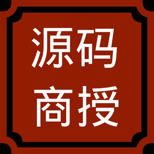 MyIE源码商业授权